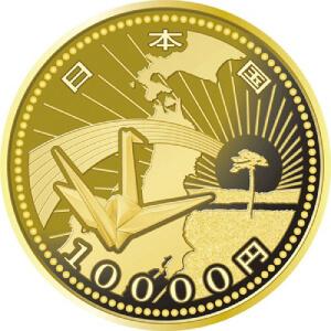 記念コイン・メダル - 記念コイン・メダル