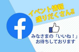 金・ダイヤ・ブランド品・時計を売るなら - Facebook