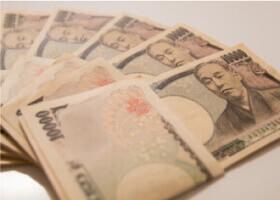 切手 - その場で現金化