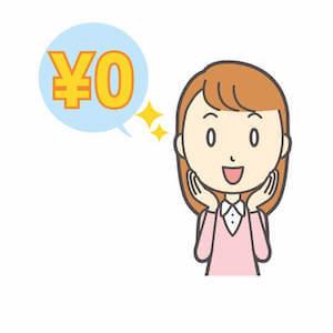 金 - 手数料・査定料0円