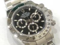 金・ダイヤ・ブランド品・時計を売るなら - LINE査定 - ブランド時計盤面
