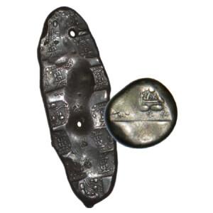 古銭・古紙幣 - 丁銀・豆板銀