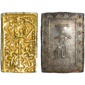古銭・古紙幣 - 古金銀・地方貨幣