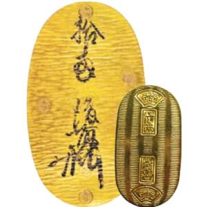 古銭・古紙幣 - 大判・小判