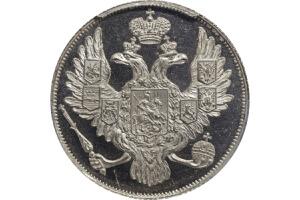 プラチナ - 貨幣