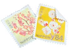切手 - 折れ・シワ