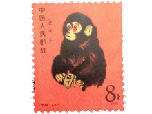 切手 - 中国切手