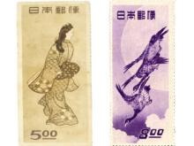 切手 - プレミア切手