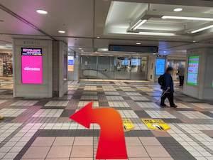 金・ダイヤ・ブランド品・時計を売るなら - 京浜急行電鉄「上大岡」駅からの道順1
