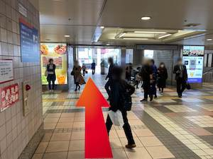 金・ダイヤ・ブランド品・時計を売るなら - 京浜急行電鉄「上大岡」駅からの道順2
