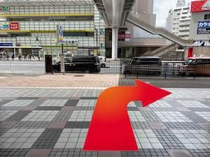 金・ダイヤ・ブランド品・時計を売るなら - 京浜急行電鉄「上大岡」駅からの道順3
