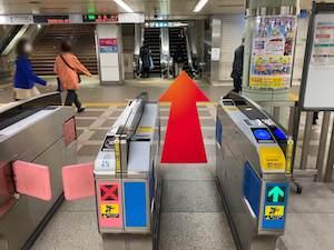 金・ダイヤ・ブランド品・時計を売るなら - 横浜市営地下鉄「上大岡」駅からの道順1