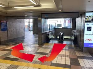 金・ダイヤ・ブランド品・時計を売るなら - 横浜市営地下鉄「上大岡」駅からの道順2