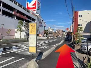 金・ダイヤ・ブランド品・時計を売るなら - 神奈川県中央交通「最戸町」バス停からの道順1