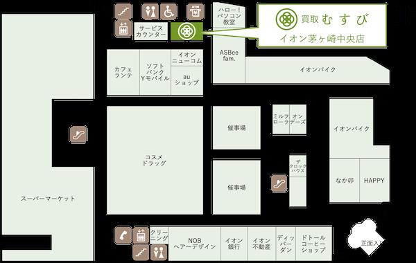 金・ダイヤ・ブランド品・時計を売るなら - イオン茅ヶ崎中央店フロアマップ