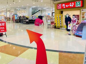 金・ダイヤ・ブランド品・時計を売るなら - JR東海道線・相模線「茅ケ崎」駅からの道順10