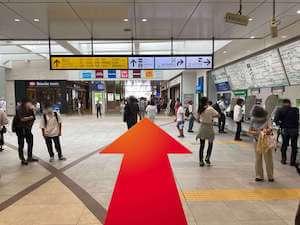 金・ダイヤ・ブランド品・時計を売るなら - JR東海道線・相模線「茅ケ崎」駅からの道順2