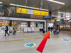 金・ダイヤ・ブランド品・時計を売るなら - JR東海道線「藤沢」駅からの道順1