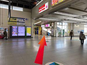 金・ダイヤ・ブランド品・時計を売るなら - JR東海道線「藤沢」駅からの道順2