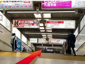 金・ダイヤ・ブランド品・時計を売るなら - JR東海道線「藤沢」駅からの道順3