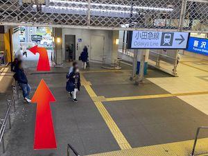 金・ダイヤ・ブランド品・時計を売るなら - JR東海道線「藤沢」駅からの道順4