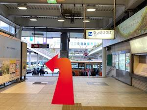 金・ダイヤ・ブランド品・時計を売るなら - 小田急電鉄江ノ島線「藤沢」駅からの道順2
