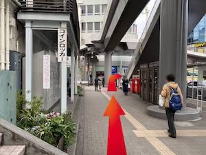 金・ダイヤ・ブランド品・時計を売るなら - 小田急電鉄江ノ島線「藤沢」駅からの道順3