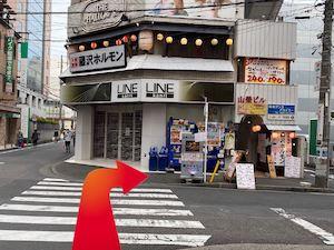 金・ダイヤ・ブランド品・時計を売るなら - 小田急電鉄江ノ島線「藤沢」駅からの道順5