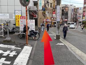 金・ダイヤ・ブランド品・時計を売るなら - 小田急電鉄江ノ島線「藤沢」駅からの道順6