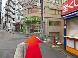 金・ダイヤ・ブランド品・時計を売るなら - 江ノ島電鉄線「藤沢」駅からの道順8