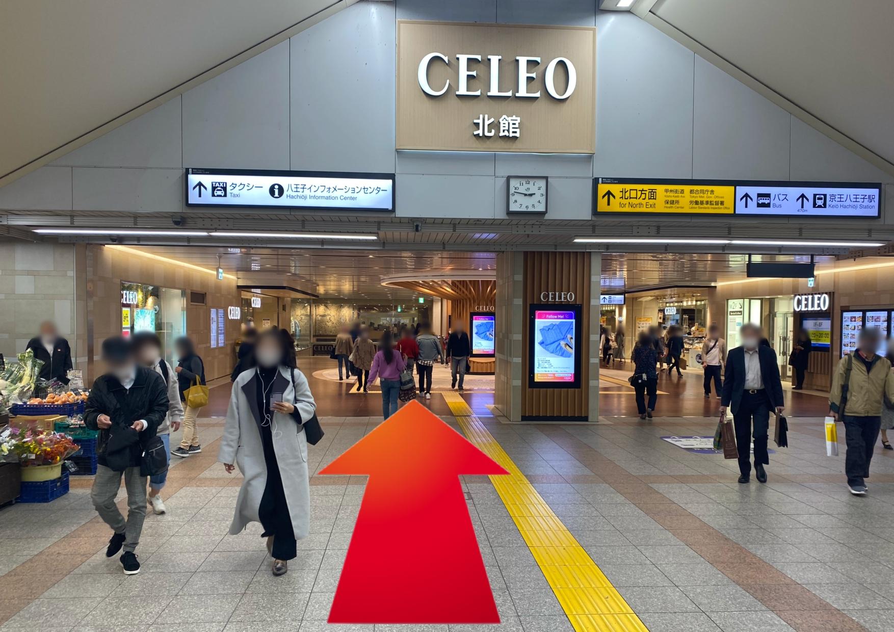 金・ダイヤ・ブランド品・時計を売るなら - 京王電鉄「八王子」駅からの道順2