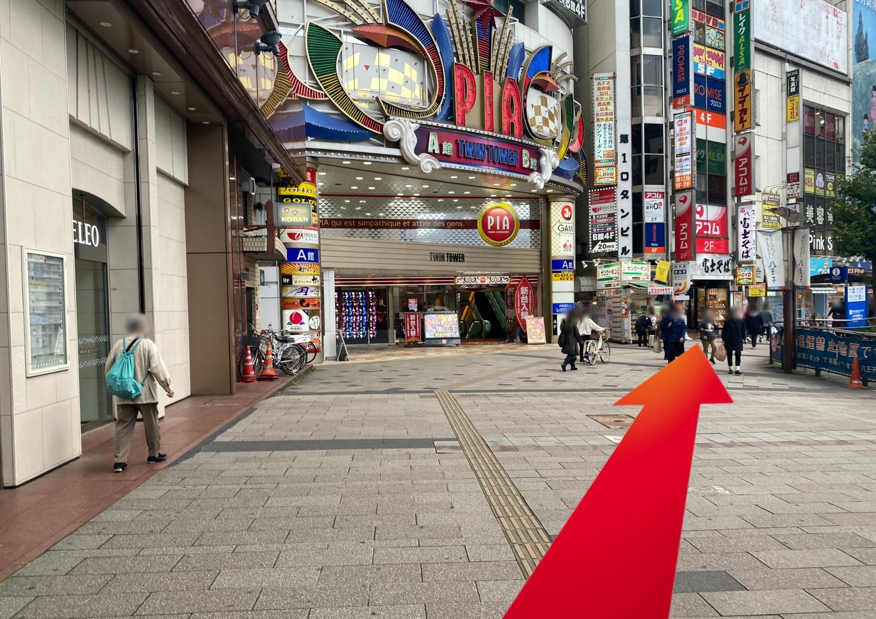金・ダイヤ・ブランド品・時計を売るなら - 京王電鉄「八王子」駅からの道順5