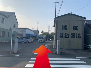 金・ダイヤ・ブランド品・時計を売るなら - 天竜浜名湖線「西掛川」駅からの道順4