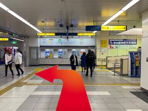 金・ダイヤ・ブランド品・時計を売るなら - 横浜市営地下鉄「上永谷」駅からの道順1