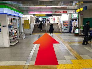 金・ダイヤ・ブランド品・時計を売るなら - 横浜市営地下鉄「上永谷」駅からの道順2