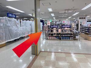 金・ダイヤ・ブランド品・時計を売るなら - 横浜市営地下鉄「上永谷」駅からの道順6