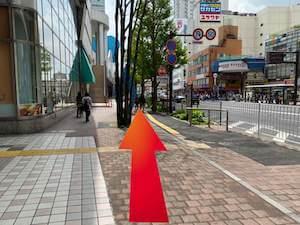 金・ダイヤ・ブランド品・時計を売るなら - 京浜急行電鉄「上大岡」駅からの道順4