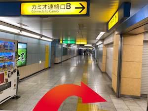 金・ダイヤ・ブランド品・時計を売るなら - 横浜市営地下鉄「上大岡」駅からの道順3