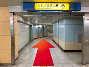 金・ダイヤ・ブランド品・時計を売るなら - 横浜市営地下鉄「上大岡」駅からの道順4