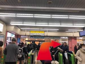 金・ダイヤ・ブランド品・時計を売るなら - JR京浜東北・根岸線「港南台」駅からの道順1