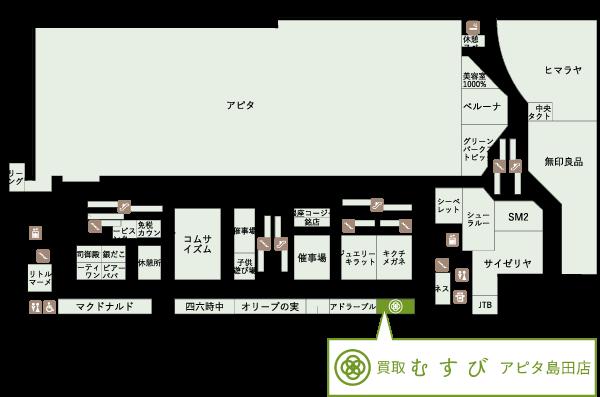 金・ダイヤ・ブランド品・時計を売るなら - アピタ島田店フロアマップ
