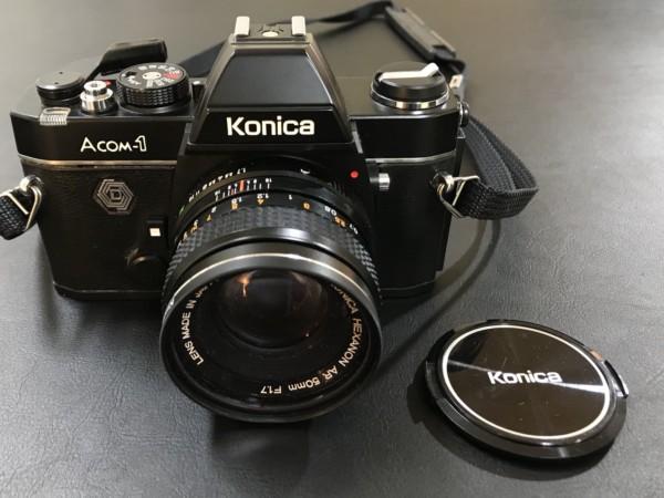 カメラ,青葉,売る,高価