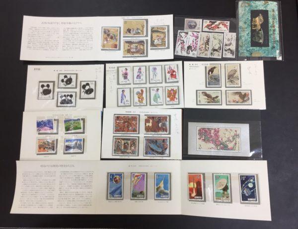 青葉台,中国切手,売る