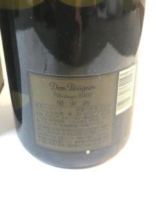 青葉,青葉台,横浜,酒,お酒,古酒,買取,売る,シャンパン,高価買取,,ワイン