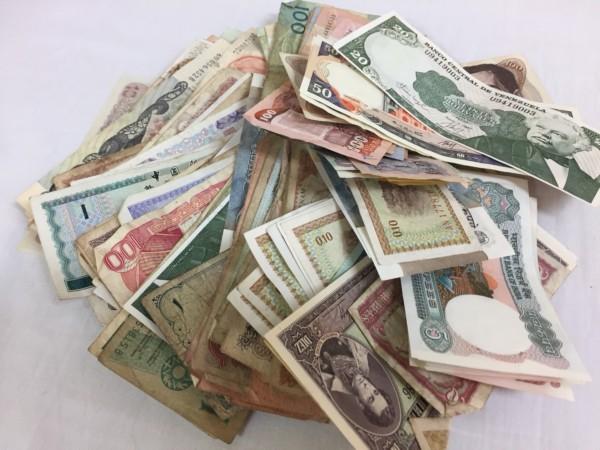 緑区,古紙幣,買取