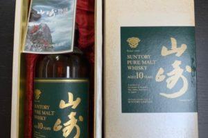 古酒 - 長津田,高級,ウィスキー,ブランデー,古酒,買取