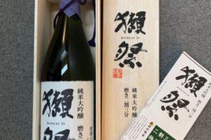 古酒 - 長津田,古酒,買取