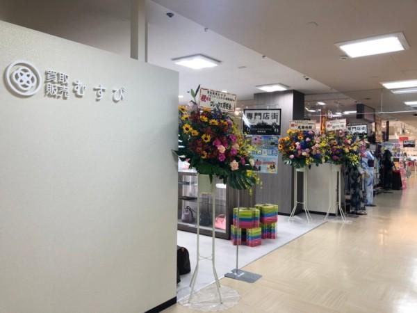 横浜で金ダイヤ貴金属を高く売る