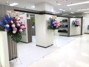 上永谷,港南区,買取,オープン