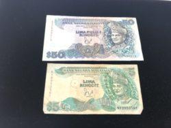 上大岡,買取,古銭,古紙幣